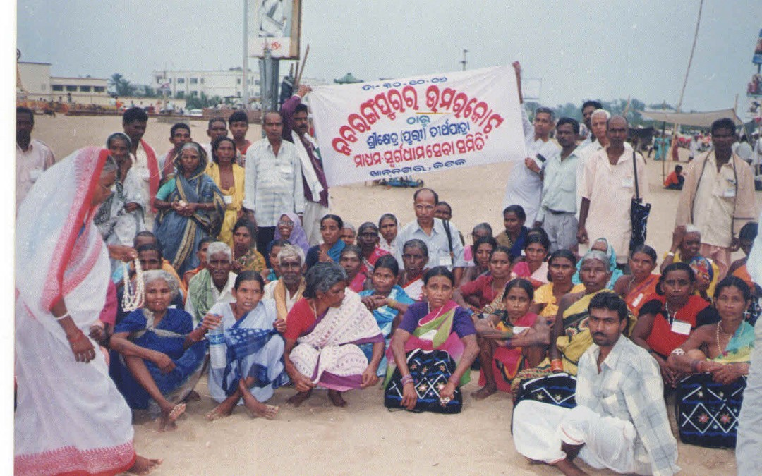 Journey to jagannathdham for tribals